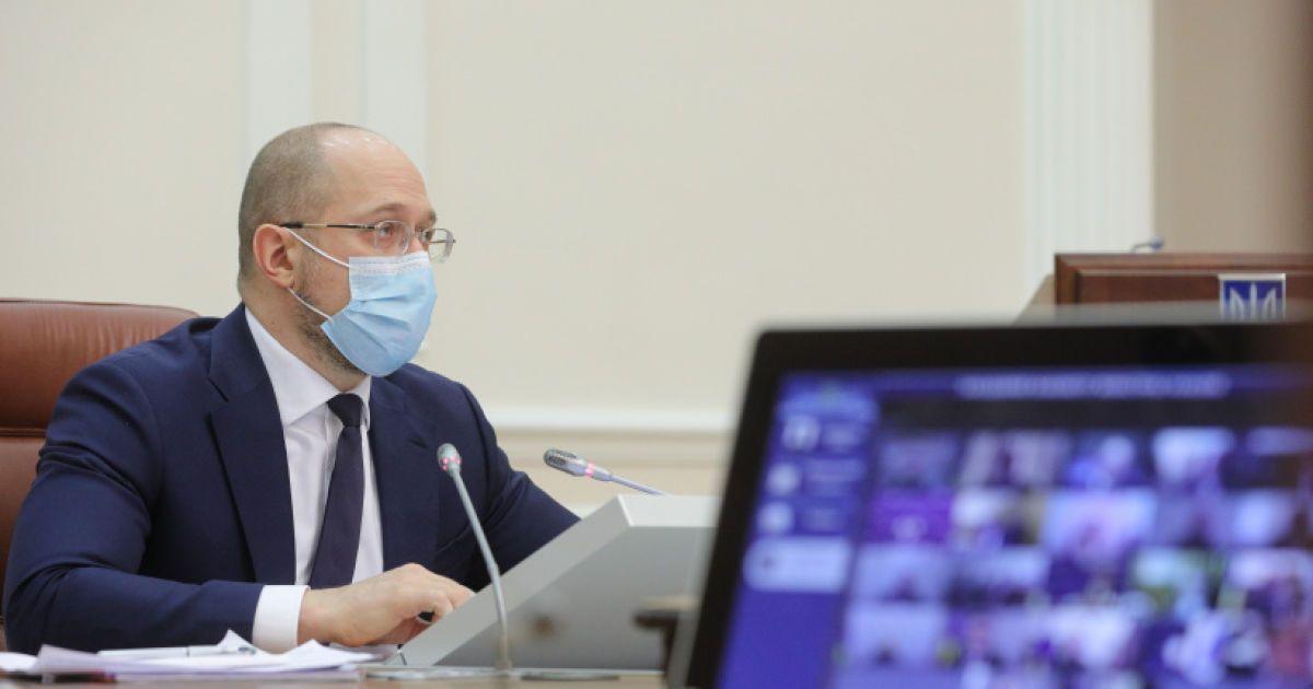 Шмигаль анонсував компенсації усім, хто користується електроопаленням