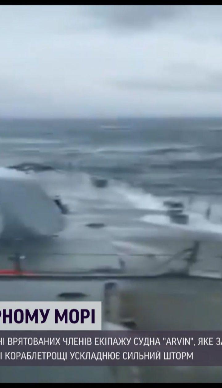 На місці кораблетрощі у Чорному морі триває пошукова операція