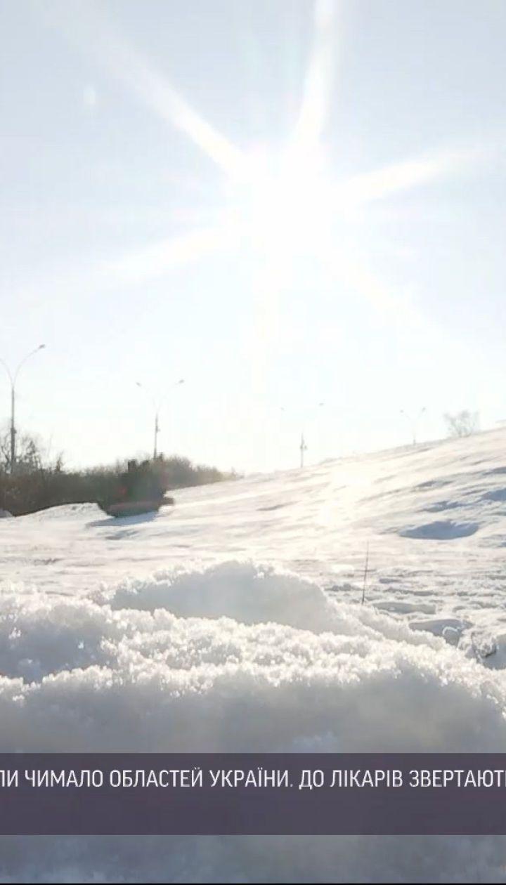 Як у містах України переживають суворі морози – прямі включення