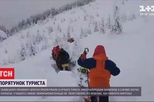 Глибоке обмороження: чи вдастся врятованому в Карпатах туристу уникнути ампутації кінцівок