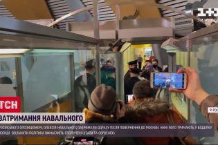 Як відбувалося затримання Навального