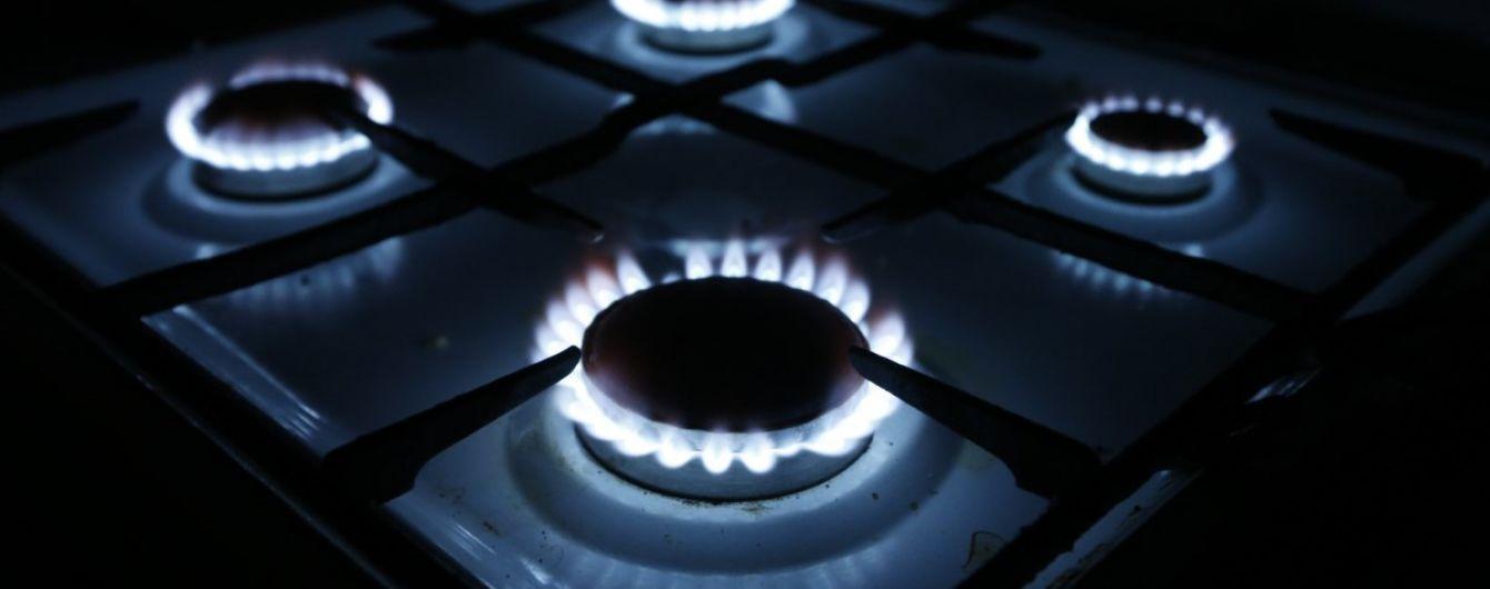 Газ таки подешевеет: когда, насколько и повлияет ли это на субсидии