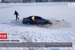 Україна замерзає: у яких регіонах найбільше постраждали від низьких температур