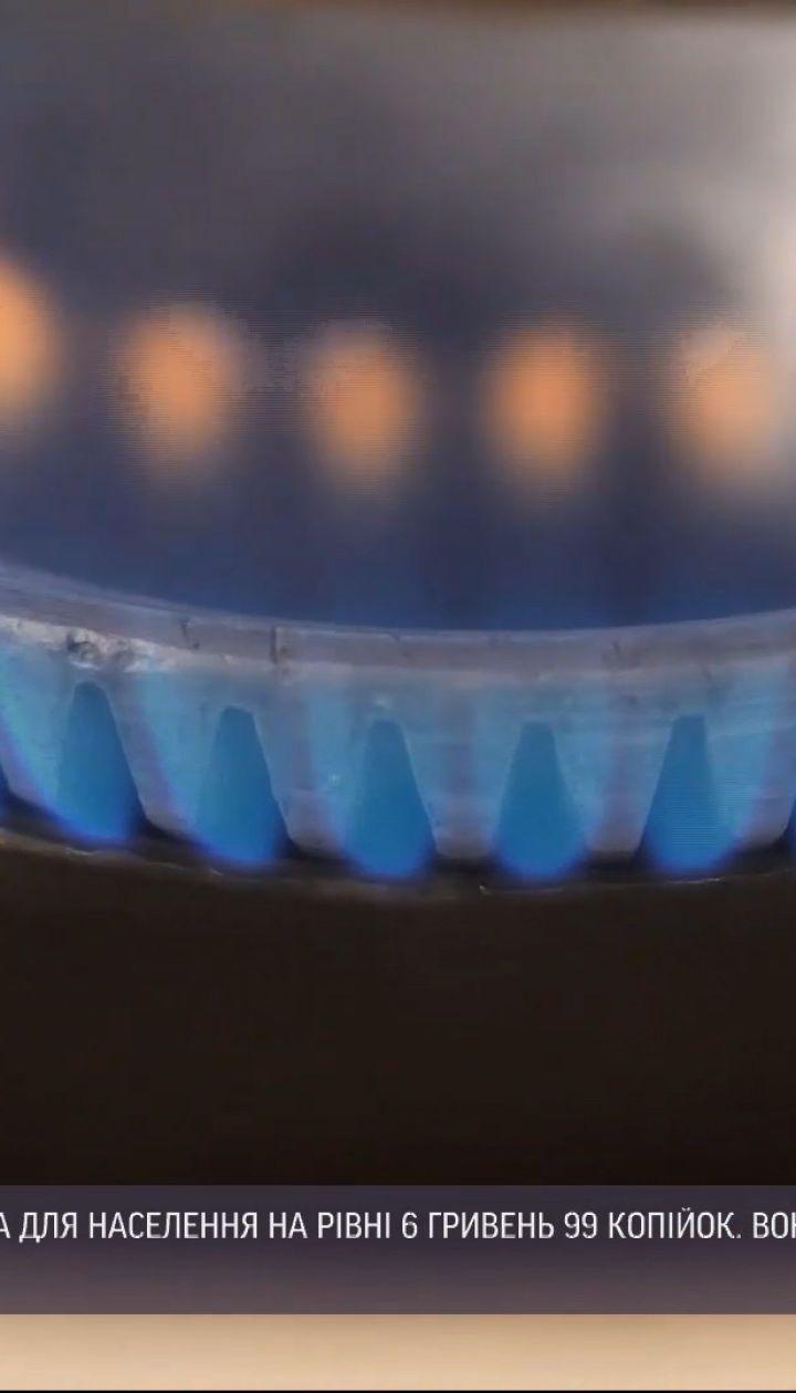 Цена газа: средняя платежка для украинцев уменьшится в среднем на 500 гривен
