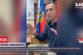 Суд над оппозиционером: Навальному выбирают меру пресечения прямо в районном отделении полиции
