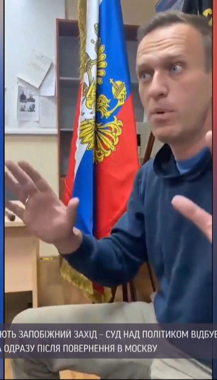 Суд над опозиціонером: Навальному обирають запобіжний захід просто в районному відділку поліції