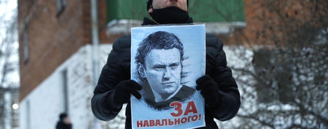 Министры стран G7 призвали РФ освободить Навального и напомнили о деле об отравлении оппозиционера