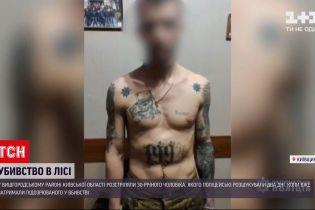 Поліція затримала вбивцю 30-річного киянина, тіло якого знайшли напередодні в лісі