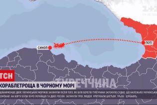 Судно украинской компании затонуло у берегов Турции - трое моряков погибли