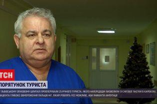 Є імовірність ампутації кінцівок – лікарі прокоментували стан здоров'я туриста зі Львова