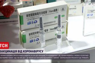 Щеплення від коронавірусу: у лютому Україна очікує понад 900 тисяч доз вакцини