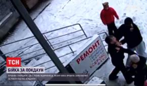 Обмін стусанами: поліція Луцька розслідує бійку підприємця із сусідами