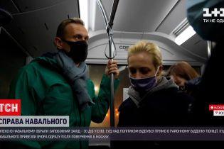 Олексія Навального заарештували на 30 діб через порушення правил відбування умовного терміну