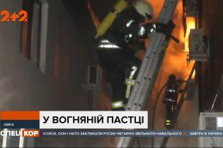 В Одессе снова загорелся отель: погибли два человека