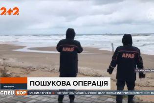 У берегов Турции до сих пор ищут моряков с затонувшего судна, принадлежавшего украинской компании