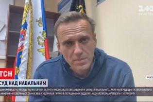Навального запроторили за ґрати щонайменше на місяць