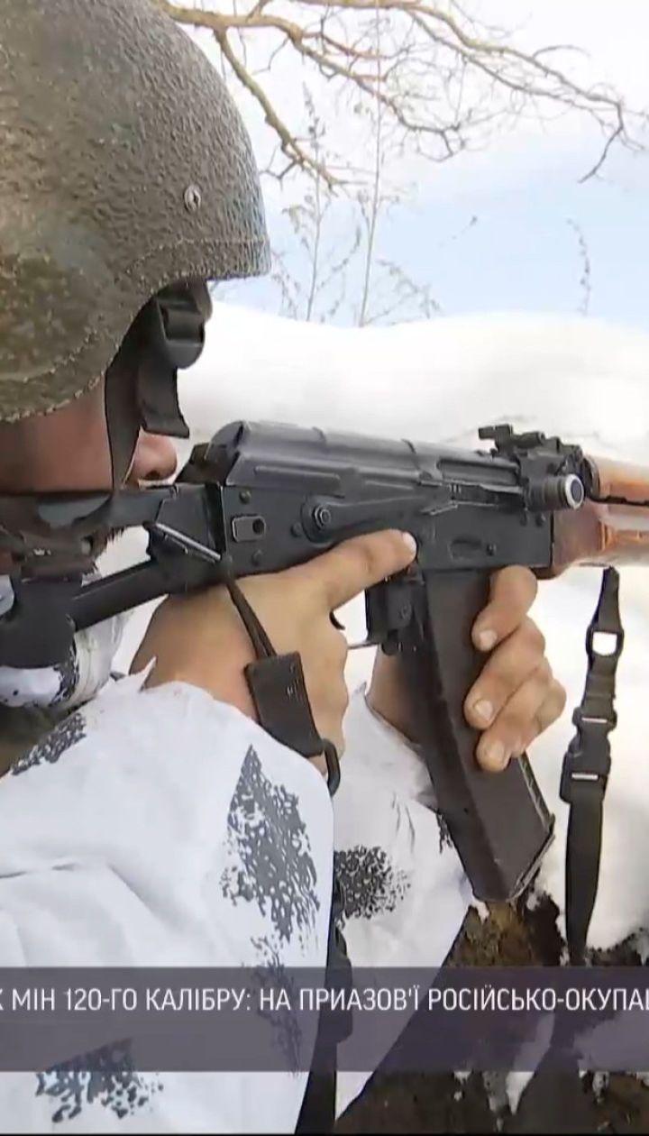 На Приазовье оккупанты ежесуточно провоцируют украинских воинов, стреляют прямо из соседнего села