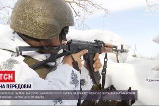 На Приазов'ї окупанти щодоби провокують українських воїнів, стріляють просто із сусіднього села