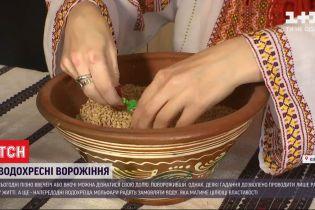 Крещенские традиции: как гадать можно только раз в жизни и зачем заговаривать воду