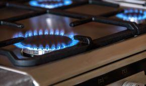 В Україні знизили ціни на газ для населення: Кабмін оприлюднив постанову