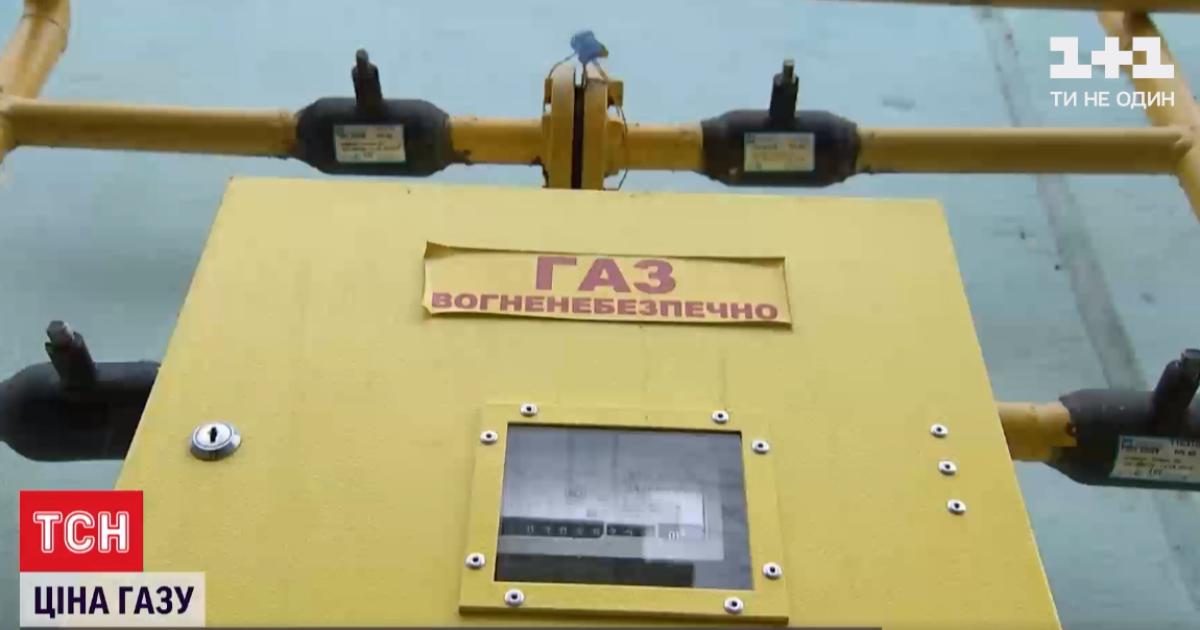 Зеленский позволил Оператору ГТС покупать газ на бирже: что это значит для простого пользователя