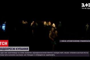 Крещенские купания: где в Одессе смельчаки уже ныряли в освященную воду