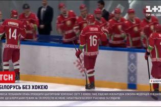 Мінськ позбавили права проводити цього року Чемпіонат світу з хокею