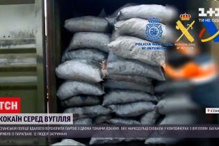 Кокаїн серед вугілля: іспанській поліції вдалося перехопити партію наркотиків