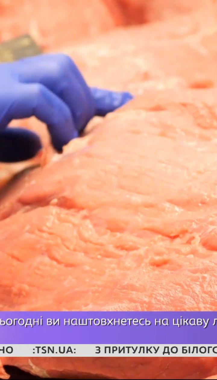 Протерміноване м'ясо у супермаркеті: необачність персоналу чи наживка для покупців
