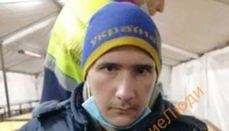 Едва не замерз насмерть: в Одессе на улице нашли парня и теперь ищут его родственников (фото)