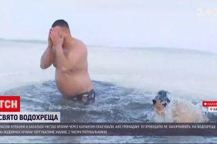 Ежегодные ныряния в ледяную воду: как в этом году празднуют Крещение