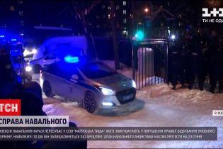 После суда прямо в полицейском участке Навального доставили в СИЗО