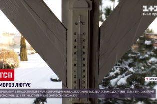 Переохлаждение и обморожение: к чему привело резкое снижение температур в Украине