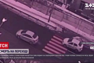 В спальном районе Киева маршрутка сбила мужчину прямо на зебре