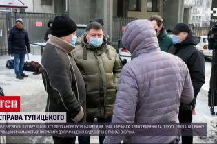 Тупицкого не пустили в помещение КСУ