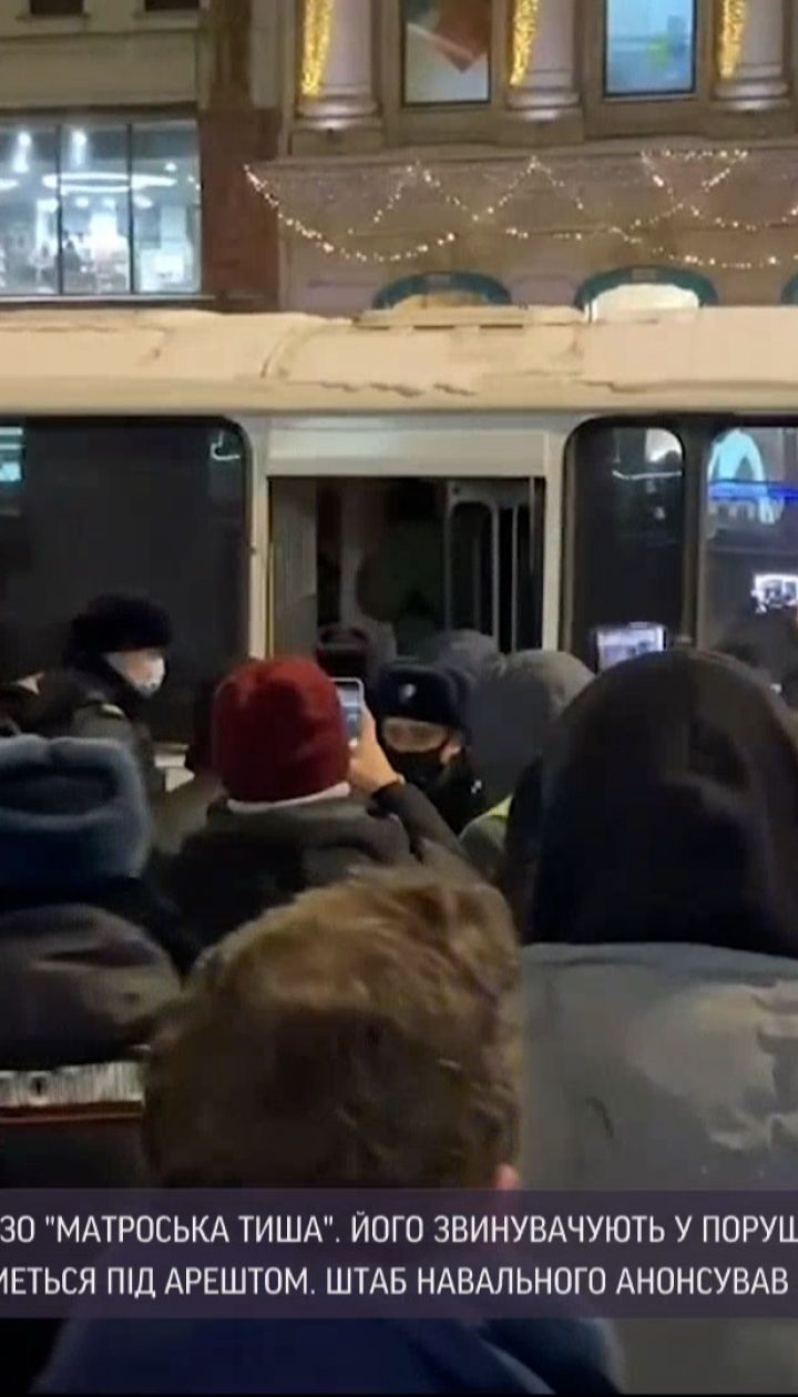 Навальний закликав росіян виходити на мітинги