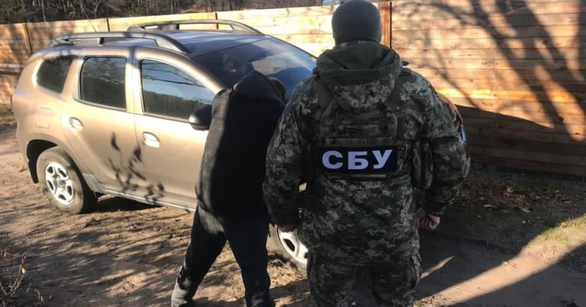 """СБУ минулого року повідомила про підозру 35 бойовикам так званої """"ЛНР"""""""