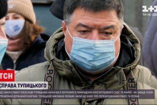 Коли після відпустки не пускають на роботу: Тупицький не зміг зайти до приміщення КСУ