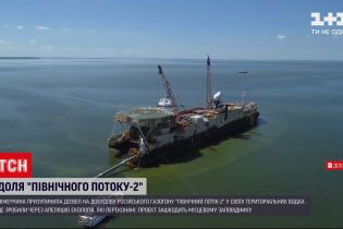 Німеччина призупинила дозвіл на добудову російського газогону в територіальних водах країни