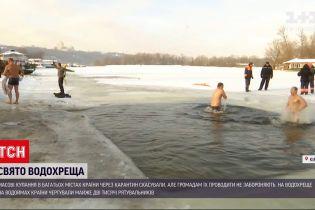 Святкове купання: охочих відсвяткувати Водохреще в ополонці було менше, ніж зазвичай