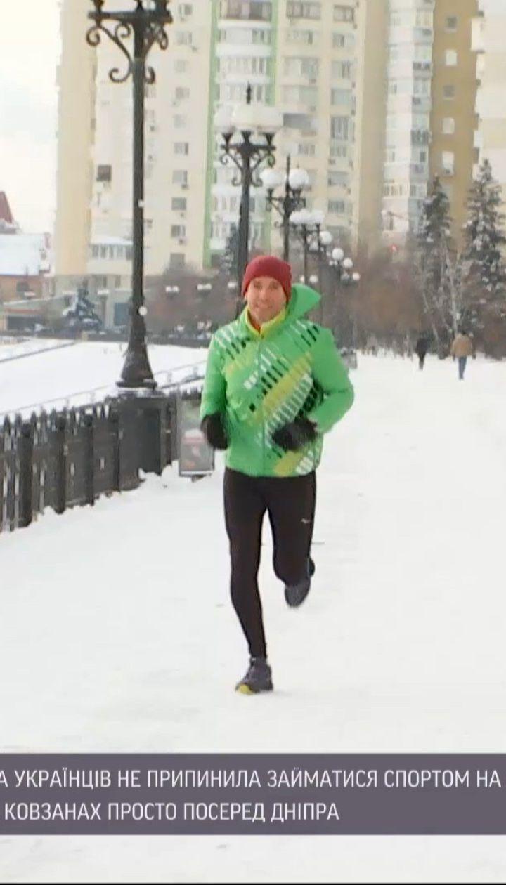 Спорт на свежем воздухе: как украинцы выдерживают физические упражнения на морозе