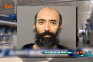 В аеропорту США викрили чоловіка, який три місяці ховався там від коронавірусу