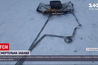 Смертельные катания: 18-летний парень разбился, вылетев на ходу с самодельных саней