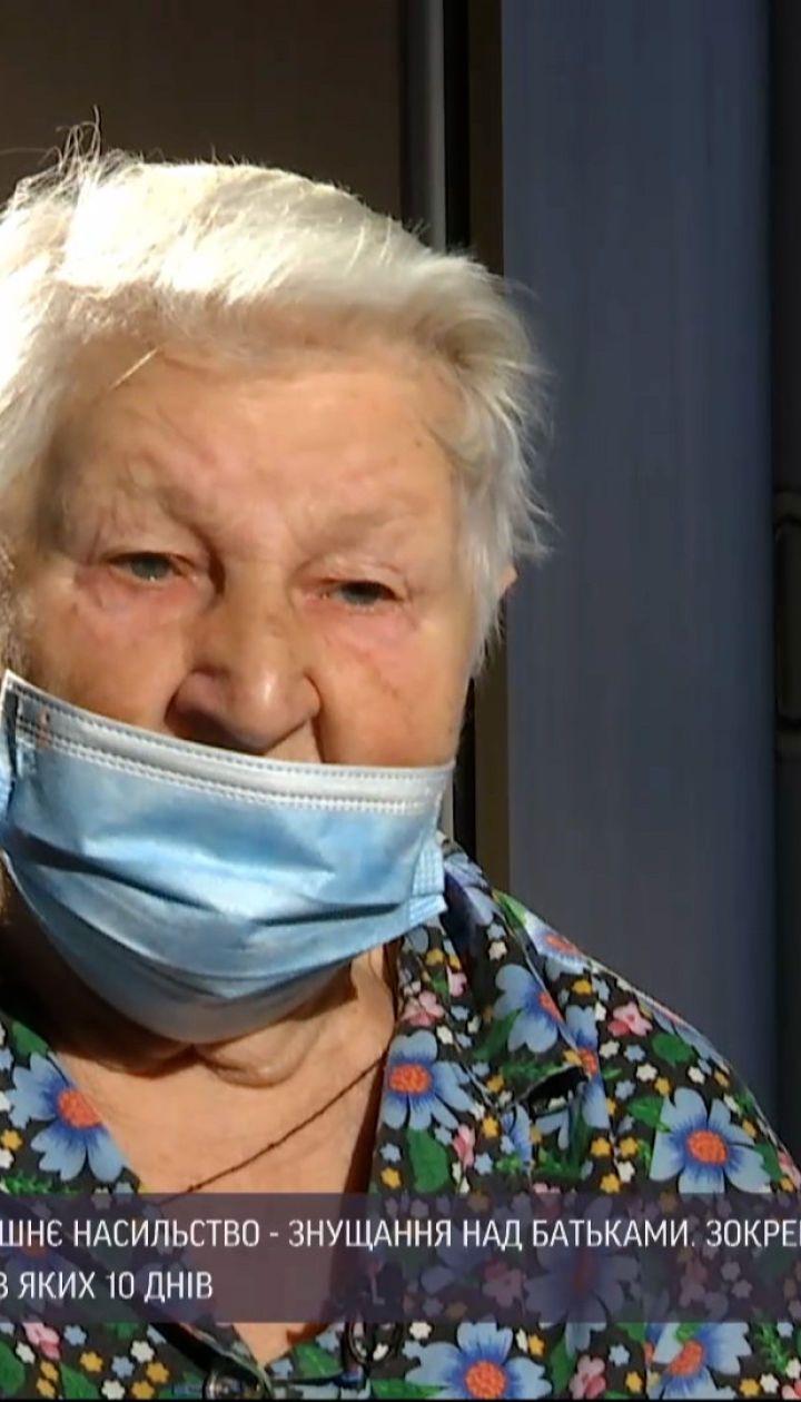 Сын не пускает мать домой: пожилая женщина вынуждена ночевать на улице