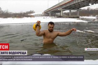 Купание при 15-градусном морозе: желающих окунуться в ледяную воду было меньше, чем обычно