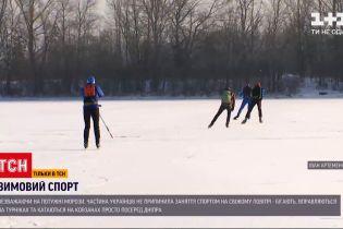 Фізичні вправи на морозі: у майже мінус 20 кияни займаються спортом на свіжому повітрі