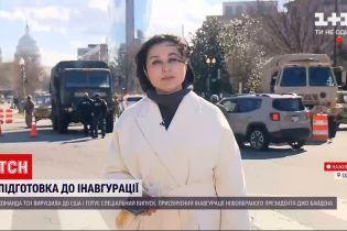 ТСН із Вашингтона: Наталія Мосейчук розповіла про підготовку до інавгурації президента США Байдена