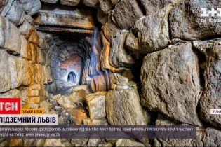 Щось цікаве під землею: у Львові диґери мріють перетворити русло Полтви в туристичну принаду