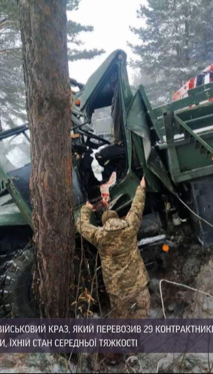 Стан військових, які постраждали в ДТП на Яворівському полігоні, залишається середньої тяжкості