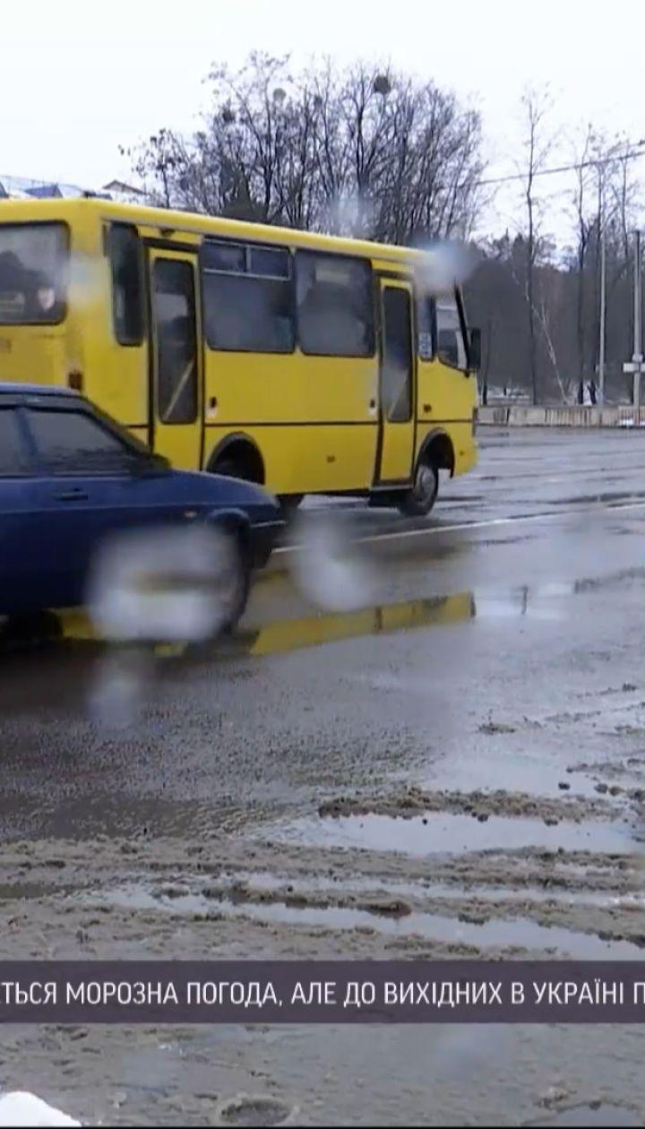 До выходных на территории Украины наступит оттепель